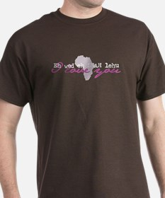 "Adult Amharic ""I Love You"" (magenta) T-Shirt"