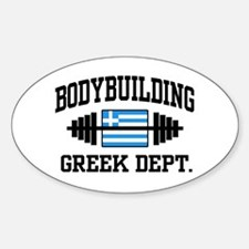 Greek Bodybuilding Oval Decal