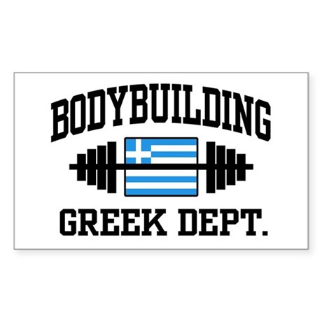 Greek Bodybuilding Rectangle Sticker