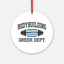 Greek Bodybuilding Ornament (Round)