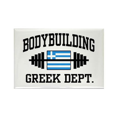 Greek Bodybuilding Rectangle Magnet