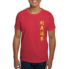 Show Me The Money! T-Shirt