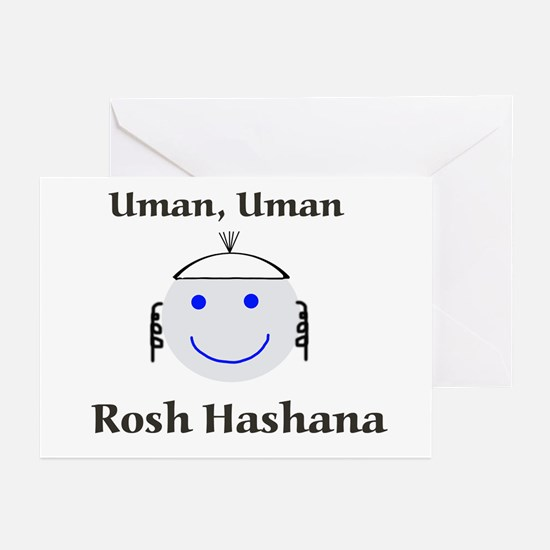 Uman, Uman, Rosh Hashanah Cards (Pk of 10)