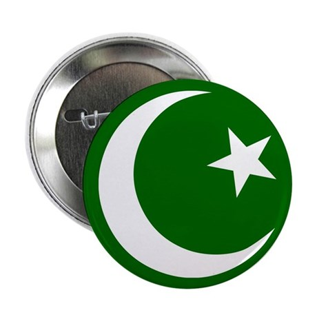"Pakistan 2.25"" Button (10 pack)"