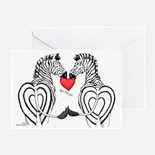 Zebra Valentine Greeting Card