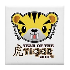 Chinese New Year Tiger 2010 Tile Coaster
