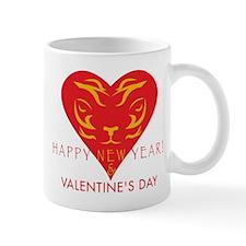 Happy Valentine's Day! Mug