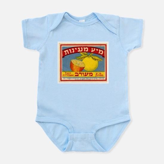 Ma'ayanot Juice Infant Creeper