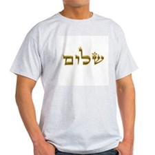 """Shalom"" (Gold) Ash Grey T-Shirt"