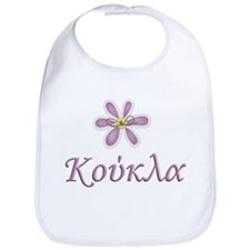 Cute Greek baby Bib