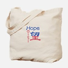 """Hope for Haiti"" Tote Bag"