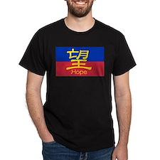 """""""Hope for Haiti"""" T-Shirt"""
