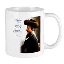 """Pray for Peace in Jerusalem"" Mug"