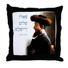 """""""Pray for Peace in Jerusalem"""" Throw Pillow"""