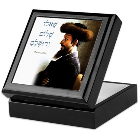 """Pray for Peace in Jerusalem"" Keepsake Box"