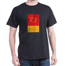 Happy New Year for Him T-Shirt