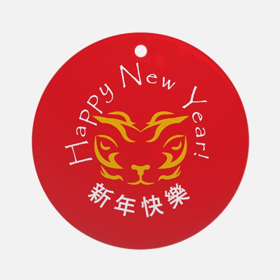 Happy New Year for Him Ornament (Round)