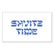 Shvitz Time Yiddish Decal