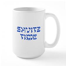 Shvitz Time Yiddish Mug