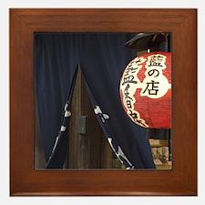 Japan Framed Tile: <br> Scent Boutique in Gion