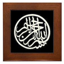 Bismillah 'Moon' Framed Tile