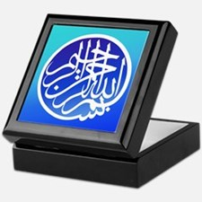 Bismillah 'Ocean' Keepsake Box