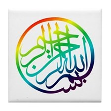 Bismillah Rainbow Tile Coaster
