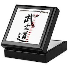 Bushido Keepsake Box