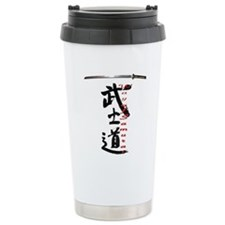 Bushido Travel Mug