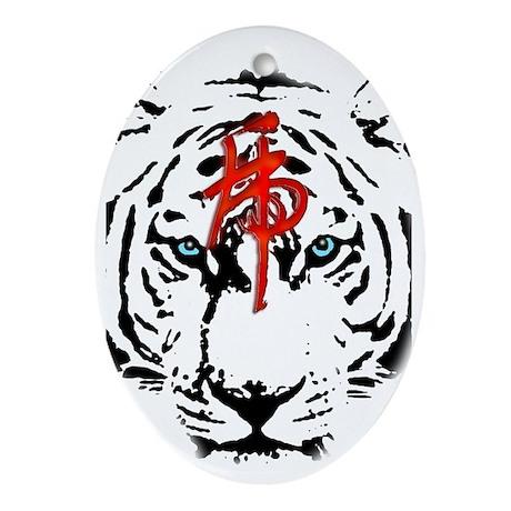 White Tiger Ornament (Oval)