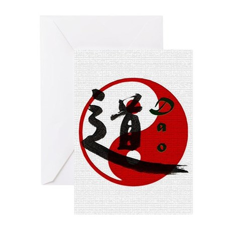 Dao Greeting Cards (Pk of 20)