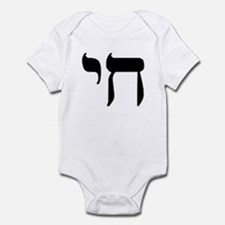 Hebrew Chai Infant Bodysuit