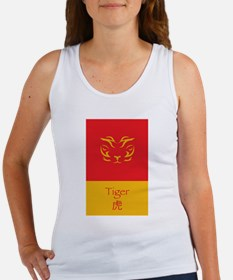 Year of the Tiger for Her Women's Tank Top