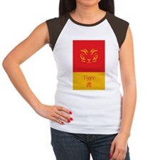 Year of the Tiger for Her Women's Cap Sleeve T-Shi