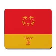 Year of the Tiger for Her Mousepad