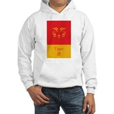 Year of the Tiger for Her Hoodie