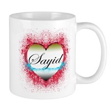 Sayid LOST Mug