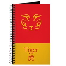 Year of the Tiger for Him Journal