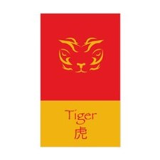 Year of the Tiger for Him Decal