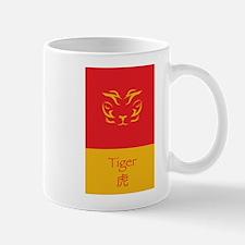 Year of the Tiger for Him Mug