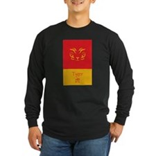Year of the Tiger for Him T