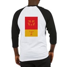 Year of the Tiger for Him Baseball Jersey