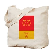 Year of the Tiger for Him Tote Bag