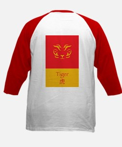 Little Tigers Tee