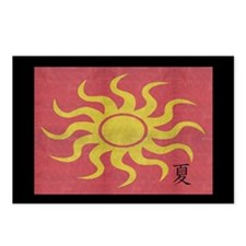 Textured sun Postcards (Package of 8)