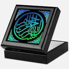 Bismillah 'Rain' Keepsake Box