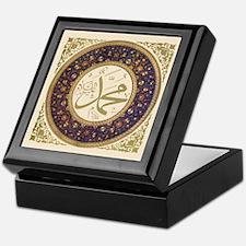 Aziz Effendi 'Muhammad' (PBUH) Keepsake Box