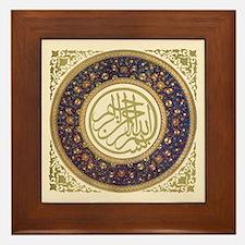 Aziz Effendi 'Bismillah' Framed Tile