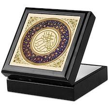 Aziz Effendi 'Bismillah' Keepsake Box