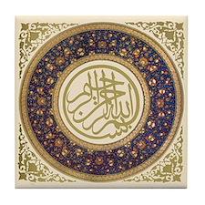 Aziz Effendi 'Bismillah' Tile
